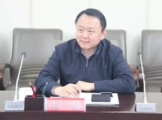 莱西市经济开发区党工委书记徐一冰